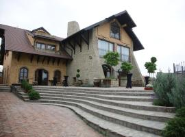 Winery ŠKRBIĆ Inn