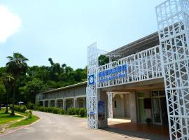Chengching Lakefront Resort