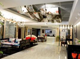 Xinyi Art Suit Hotel