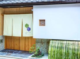 Kusamakura Kyoto Kawaramachi