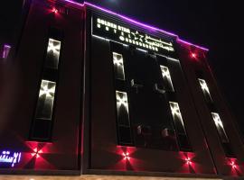 فندق النجمة الذهبية