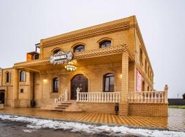 Ronai Holl Guest House, вариант проживания в семье в Краснодаре