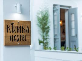 Kumba Hostel, hotel in Chania
