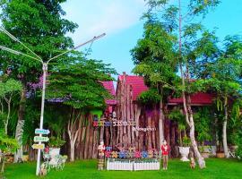 Seesan Resort Nongkhai