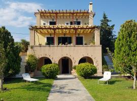 Villa Ersilia