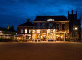 Hotel In't Holt 1654 Grand Café & Logement