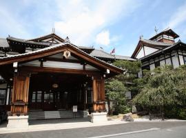 Nara Hotel, hotel near Kasuga Taisha, Nara