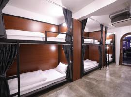 Apartment45 Hostel