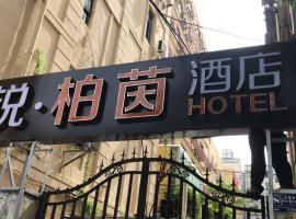 Yueboyin Hotel (Huli Walking Street)