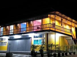 Lan Rom Guesthouse