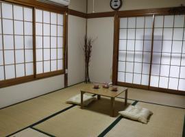 도쿄 가마쿠라 하우스