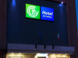 City Hotel & Suites, hotel in Foligno