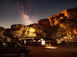 Wadi Rum Green Desert
