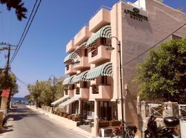 Aphrodite Boutique Hotel