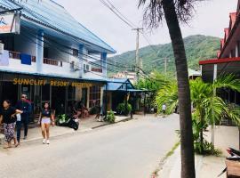 Petit Suncliff Resort