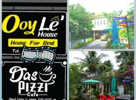 Ooy Le' House