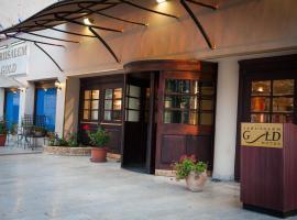 מלון גולד ירושלים