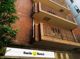 Smile Hotel Nihombashi Mitsukoshimae