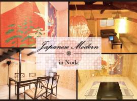 Hospi+ Noda