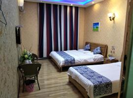 Harbin New Pilot Airport Inn