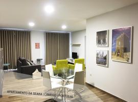 """Apartamento da Seara """"Douro"""", hotel em Lamego"""