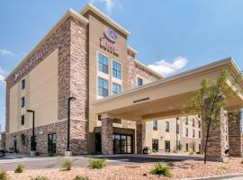 Comfort Suites Denver near Anschutz Medical Campus