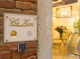 Locanda Ca' Zose, guest house in Venice