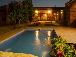 Casa Rural La Aldaba