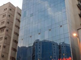 Al Qima Atlas 3 Hotel