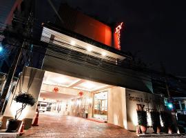 J&Y Hotel Latphrao 35