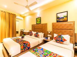 Hotel Lotus Grand Andheri