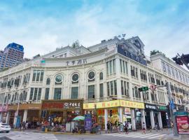 JI Hotel Xiamen Zhongshan Road Pedestrian Street South Siming Road