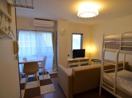 Living CUBE PHOENIX Beppu - Yoyoi Building / Vacation STAY 4566