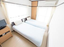 COCOSTAY Felice, apartment in Hiroshima