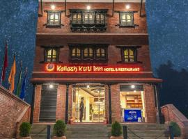 Kailash Kuti Inn