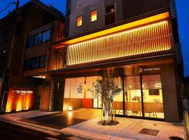 THE POCKET HOTEL Kyoto Shijo Karasuma