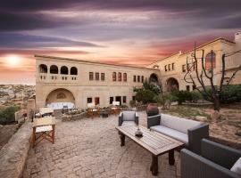Splendid Cave Hotel, отель в городе Ортахисар
