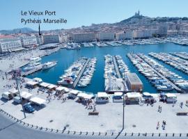Le Pytheas Vieux Port Marseille, apartment in Marseille