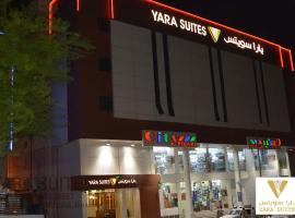 Yara Suites