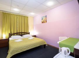 Mini-Hotel Botanicheskiy
