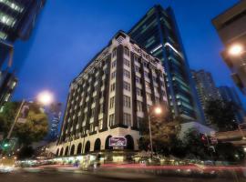 Royal Albert Hotel, hotel near Brisbane Central Station, Brisbane