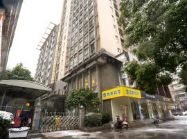 Bo Ke Yu Apartment Hotel Jin Ling Wang Fu Branch