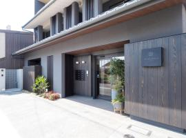 Kyoto Artstay Nishijinsutematsu