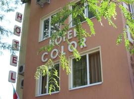 Hotel Color