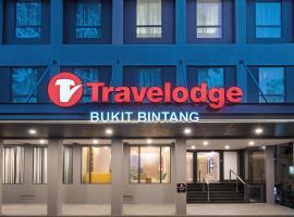 吉隆坡武吉免登彩鸿酒店