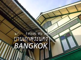 Samsen Sam Place, homestay in Bangkok