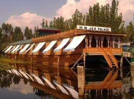 Houseboat j&k palace