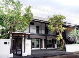 Villa Nantana