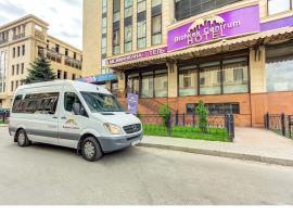 Bishkek Centrum Hotel, отель в Бишкеке