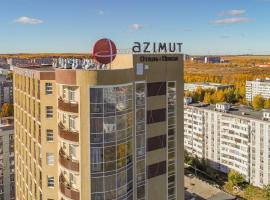 AZIMUT Hotel Penza